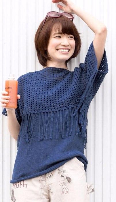 Hazte un Suéter para Impresionar
