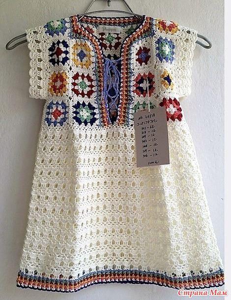 Un vestido para ti y otro para tu nena, con o sin mangas